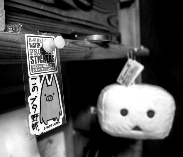 第134回モノコン~娘のおみやげ~