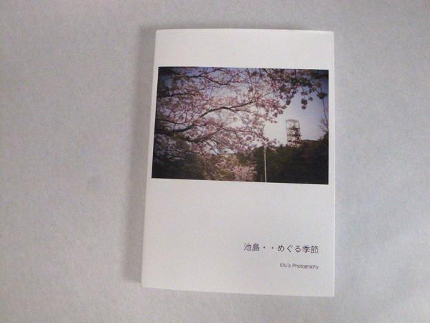 Photos: 本を作った・・6冊目w