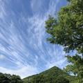 三角山と雲1