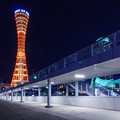 写真: 神戸ポートタワー