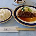 京和カントリー倶楽部 サーロインステーキ