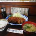 2020.05.28 ひれみそ定食(辛い味噌のタレ)