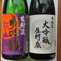 2021.01.16 大吟醸 生貯蔵酒