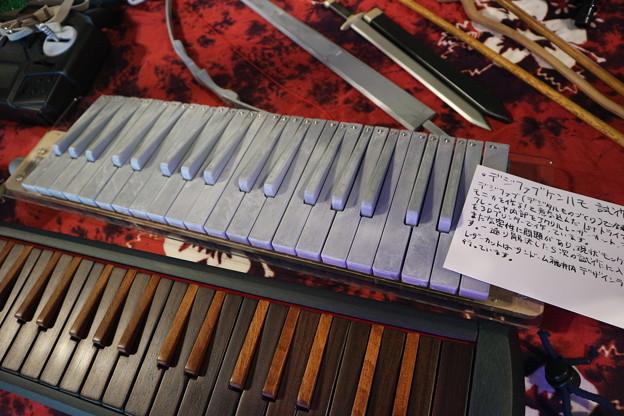 自作中の鍵盤ハーモニカ
