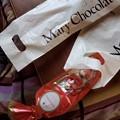 日産の販売店でバレンタインチョコ