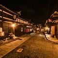 Photos: 宿場の夜景