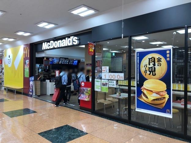 マクドナルドルビットタウン中津川店でコロナ感染者が出たもよう