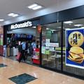 Photos: マクドナルドルビットタウン中津川店でコロナ感染者が出たもよう