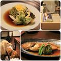 写真: 4_蒸物_煮魚