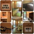 Photos: 洋風呂&檜風呂