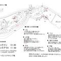 Photos: センタービレッジキャンプ場 場内マップ