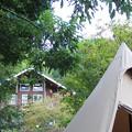 写真: 2泊3日キャンプの始まりだよ