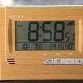写真: 41℃超え!?
