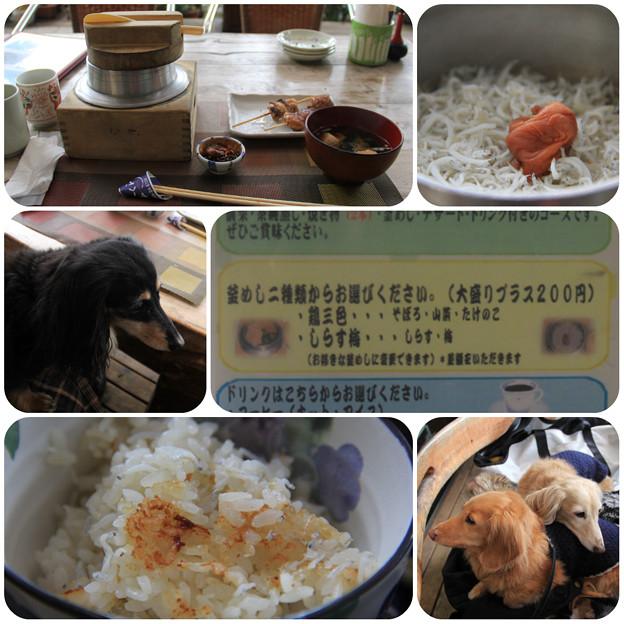 Photos: 釜めし