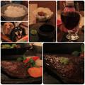 Photos: ごはん_黒毛和牛のわさびステーキ