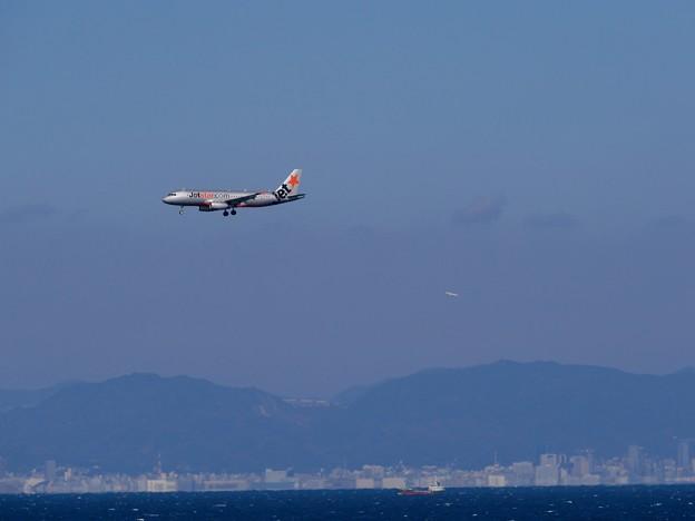 そして神戸 空港