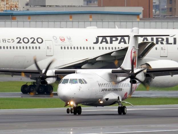 ATR goes to 2020...