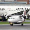 写真: ATR goes to 2020...