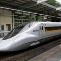Photos: Railway Star