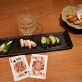 写真: カード