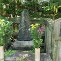 Photos: 芭蕉翁墓