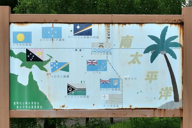 ラグビーの島々