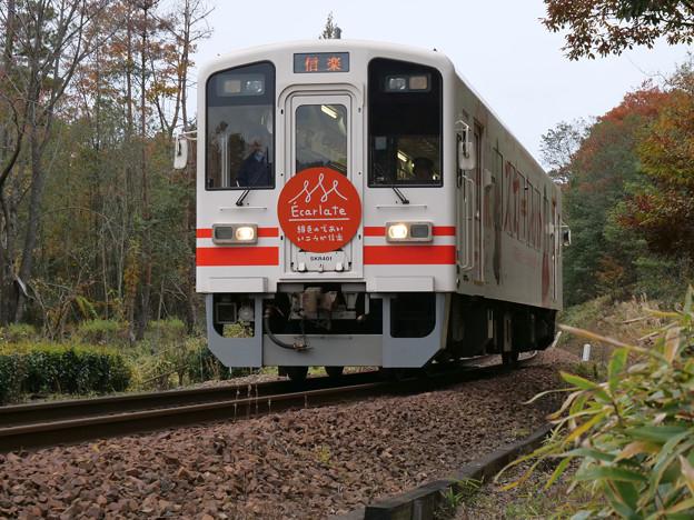 緋色の鐵道