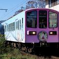 Photos: 鉄道ムスメ