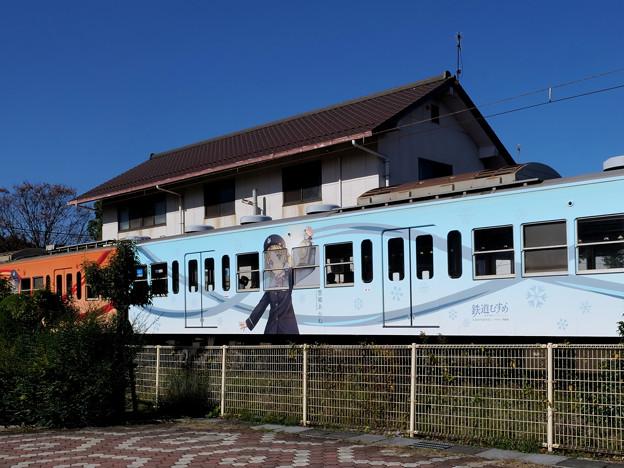 鉄道アカネ