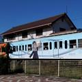 Photos: 鉄道アカネ
