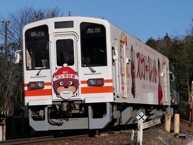 サンタヌキ列車