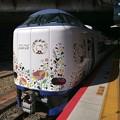 Photos: 貫通271系