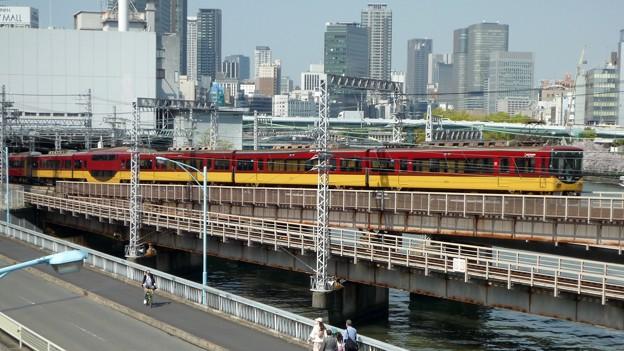 Trans Yodogawa Express