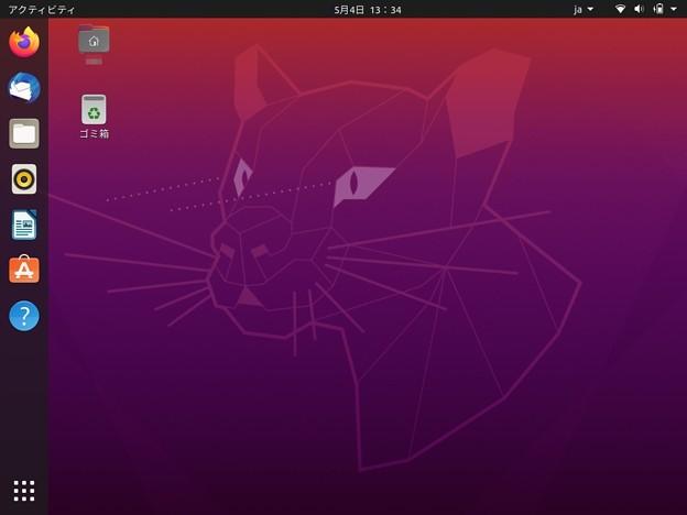 連休後半は Ubuntu で