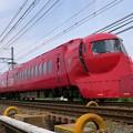 Photos: 赤いスイセイ