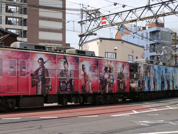 Photos: 足利義昭