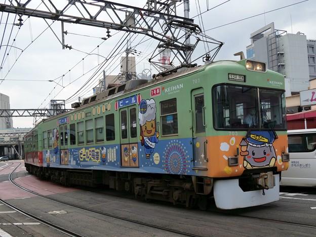 ビールde電車