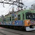 Photos: ビールde電車