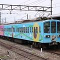 Photos: 鉄道むすめ 夏版