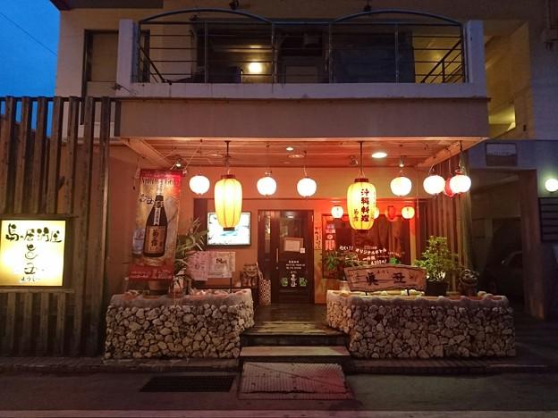 沖縄料理、眞丑さんにて。