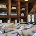 写真: DSC02727たてもの園(大和屋本店)