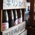 写真: DSC02736たてもの園(小寺醤油店)
