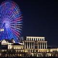 Photos: DSC07736みなとみらい夜景散歩春