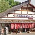 DSC08909-01道の駅~六郷