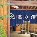 DSC08972-01草津一人旅