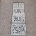 DSC08980-01草津一人旅