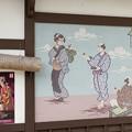 DSC08998-01草津一人旅
