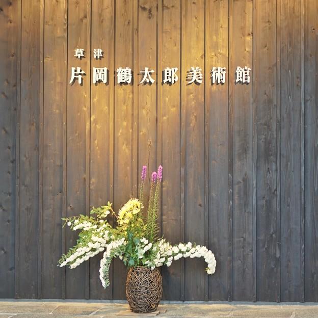 Photos: DSC09048-01草津一人旅