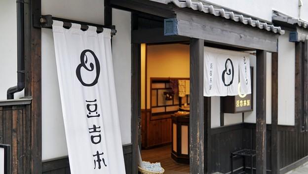 Photos: DSC09049-01草津一人旅