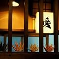 写真: DSC09055-02草津一人旅